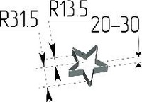 Вырубка Звезда. Цену уточняйте (т. +375 17 294-03-37, 210-01-48)