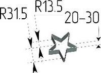 Вырубка Звезда. Цену уточняйте (т. +375 17 294-03-37, 294-01-42)