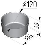 Форма хлебопекарная круглая (литая алюминиевая, 120 х 108 х 55 мм)