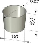 Форма хлебопекарная круглая (литая алюминиевая, 130 х 110 х 100 мм)