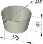 Форма хлебопекарная круглая (литая алюминиевая, 165 х 125 х 90 мм)
