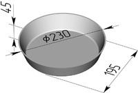 Форма хлебопекарная круглая № 17 Г (литая алюминиевая, 230 х 195 х 45 мм). Цену уточняйте (т. +375 17 294-03-37, 294-01-42)