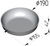 Форма хлебопекарная круглая (литая алюминиевая, 190 х 155 х 42 мм). Цену уточняйте (т. +375 17 294-03-37, 210-01-48