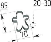 Вырубка Человечек мальчик. Цену уточняйте (т. +375 17 294-03-37, 210-01-48)