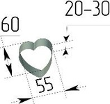 Вырубка Сердце. Цену уточняйте (т. +375 17 294-03-37, 210-01-48)