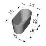 Форма хлебопекарная овальная № 10 (литая алюминиевая, 215 х 105 х 105 мм). Цену уточняйте (т. +375 17 294-03-37, 210-01-48)