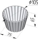 Форма хлебопекарная круглая Кексница (литая алюминиевая,105 х 75 х 65 мм). Цену уточняйте (т. +375 17 294-03-37, 210-01-48)