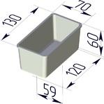 Форма хлебопекарная прямоугольная (литая алюминиевая, 130 х 70 х 60 мм). Цену уточняйте (т. +375 17 294-03-37, 210-01-48)
