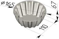 Форма хлебопекарная круглая Кексница (литая алюминиевая, 165 х 110 х 67 мм)