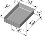 Форма хлебопекарная прямоугольная (литая алюминиевая, 230 х 155 х 45 мм). Цену уточняйте (т. +375 17 294-03-37, 210-01-48)