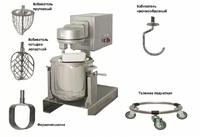 Взбивальная машина МВ-25 (УКМ-14). Цену уточняйте (т. +375 17 294-03-37, 210-01-48)