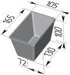 Форма хлебопекарная прямоугольная № 11-Б (литая алюминиевая, 165 х 105 х 100 мм). Цену уточняйте (т. +375 17 294-03-37, 294-01-42)