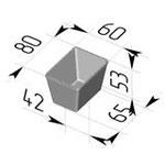 Форма хлебопекарная прямоугольная № 12-1 (литая алюминиевая, 80 х 60 х 53 мм). Цену уточняйте (т. +375 17 294-03-37, 294-01-42)