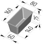 Форма хлебопекарная прямоугольная № 12 (литая алюминиевая, 160 х 80 х 75 мм). Цену уточняйте (т. +375 17 294-03-37, 210-01-48)