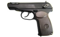 Пневматический пистолет Stalker SPM (аналог ПМ) пластик, черн. 4,5 мм (ST-12051PM), пистолет Макарова