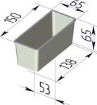 Форма хлебопекарная прямоугольная (литая алюминиевая, 150 х 65 х 65 мм). Цену уточняйте (т. +375 17 294-03-37, 294-01-42)