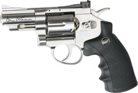 """Пистолет пневматический (револьвер)  ASG Dan Wesson 2,5"""" Silver пулевой револьвер ,  18101, (пневматика), (пневматический пистолет)"""