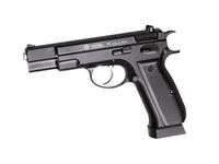 Пистолет пневматический ASG CZ  75, пневматика, Артикул: 17619