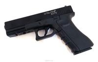 Пистолет пневматический Stalker S17G (Glock17, металл/пластик) 120 м/с,  Глок 17