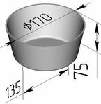 Форма хлебопекарная круглая 1ДМз (литая алюминиевая, 170 х 135 х 75 мм). Цену уточняйте (т. +375 17 294-03-37, 210-01-48)