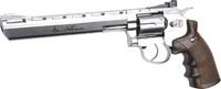 """Револьвер пневматический ASG Dan Wesson 8"""" металл, хром"""