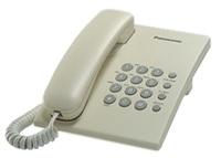 Проводной телефон Panasonic KX-TS2350RUJ (бежевый)