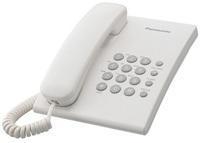 Проводной телефон Panasonic KX-TS2350RUW (белый)