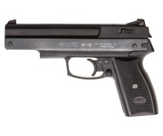 Пневматический пистолет Gamo AF-10, компрессионный. Испания