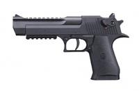Пневматический пистолет Umarex Magnum Research Desert Eagle кал. 4,5 мм (.177) свинцовые пули, пневматика