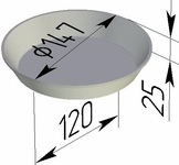 Форма хлебопекарная круглая № 17 Д (литая алюминиевая, 147 х 120 х 25 мм). Цену уточняйте (т. +375 17 294-03-37, 210-01-48)