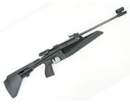 Пневматическая винтовка Ижевский механический завод (Baikal) МР-60С (3 Дж), 4,5 мм