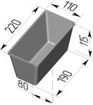 Форма хлебопекарная прямоугольная № 7 (литая алюминиевая, 220 х 110 х 115 мм). Цену уточняйте (т. +375 17 294-03-37, 210-01-48)