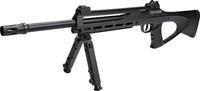 Пневматическая винтовка ASG TAC 4,5, газобаллонная, до 3 Дж