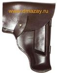 Кобура поясная для  ПМ (пистолета макарова), 654, Смерш Н50