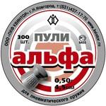 Пули для пневматического оружия  «Альфа» (300 шт.) 4,5 мм, 0,50 г