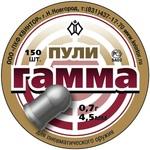 Пули для пневматического оружия  «Гамма 0,7» (150 шт.) 4,5 мм, 0,70 г, круглоголовые,