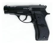 Пистолет пневматический Stalker S84 (металл) 120 м/с